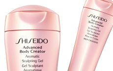 anteprima shiseido advanced body creator