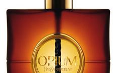 anteprima Sulla Scia dei Profumi I grandi classici Opium by Yves Saint Laurent