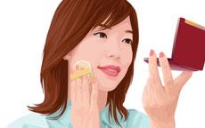 anteprima protezione solare cosmetici