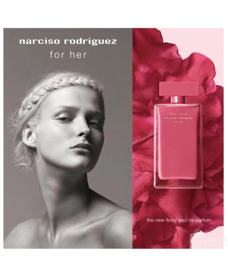 Narciso Rodriguez for her Fleur Musk Campaign
